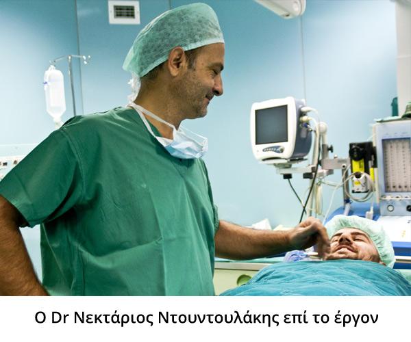 dr-doudoulakis-koilioplasti-02